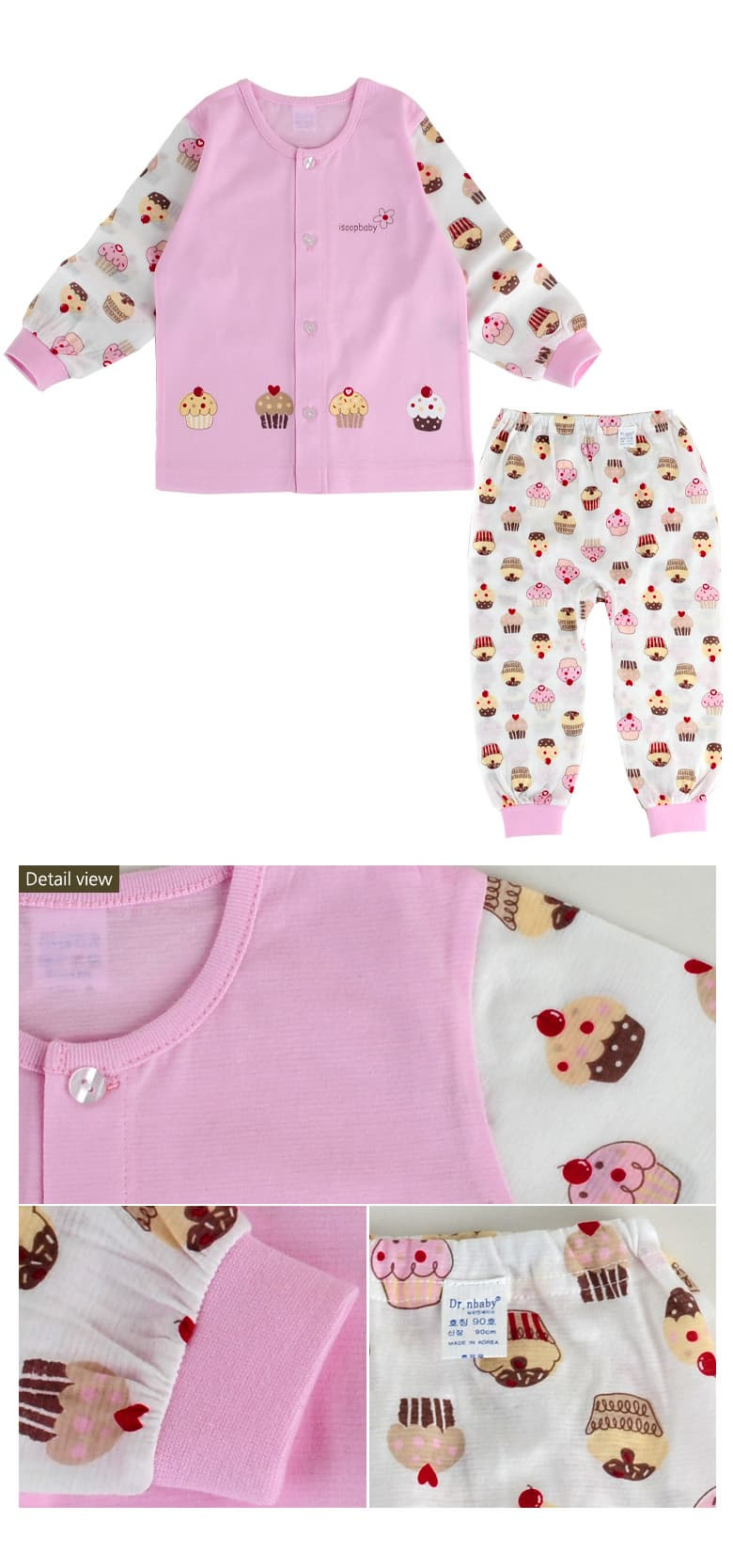 single layer long sleeves pajama set  muffin